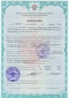 Лицензия на осуществление разработки и производства информационных (криптографических) средств