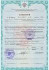 Лицензия на осуществление технического обслуживания шифровальных (криптографических) средств.