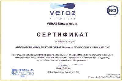 veraz_cert_short
