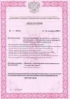 Лицензия на производство работ по монтажу, ремонту и обслуживанию средств обеспечения пожарной безопасности зданий и сооружений