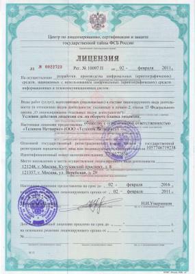License FSB crypto_1