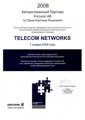Ericsson partner 2008