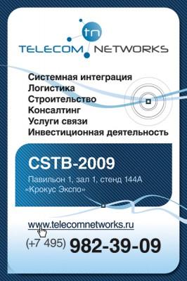 CSTB-2009