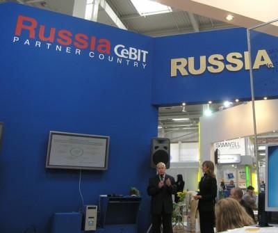 Сebit 2007 russia partner